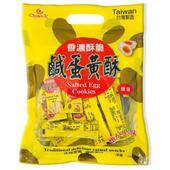 《巧益》鹹蛋黃酥(原味-230公克)