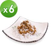 《樂活e棧》低卡 蒟蒻麵 鐵板細麵(210g/包,6包組)(豆瓣醬)1/1-1/31