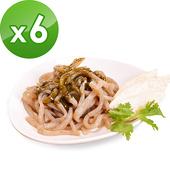 《樂活e棧》低卡 蒟蒻麵 海藻烏龍(210g/包,6包組)(豆瓣醬)1/1-1/31