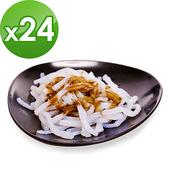 《樂活e棧》低卡 蒟蒻麵 原味烏龍(210g/包,24包組)(麻醬)