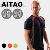 《ZONE AITAO》涼衫伯空氣運動衣(3件組贈1件隨機)(L)