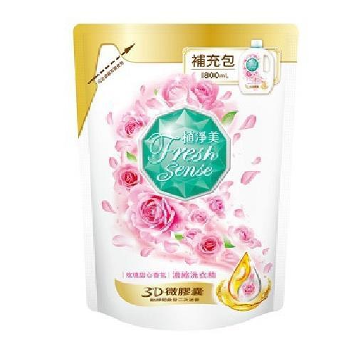 植淨美 濃縮洗衣精補充包(玫瑰甜心-1800ml)
