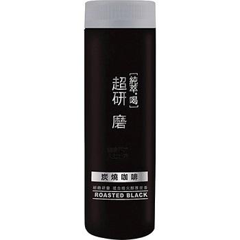 純萃喝 超研磨咖啡- 炭燒咖啡(275g)