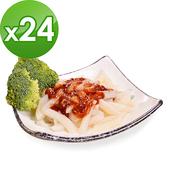 《樂活e棧》低卡 蒟蒻麵 義大利麵+5醬任選(210g/包,24包組)(豆瓣醬)