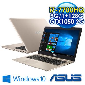 ASUS N580VD-0131A7700HQ 冰柱金/ i7-7700HQ/DDR4 8G(max16G)/1TB+128G SSD(N580VD-0131A7700HQ 冰柱金)