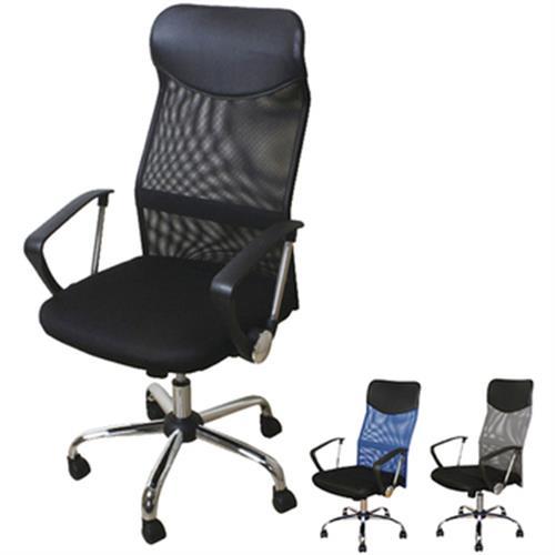 《別克高背》網布辦公椅(顏色隨機)