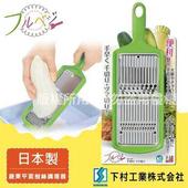 《SHIMOMURA下村工業》Fru Vege便利蔬果平面刨絲調理器-綠色-日本製