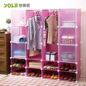 《YOLE悠樂居》隨心DIY百變組合櫃 (LKL-10) 14格2掛完美收納衣櫃 #1327002