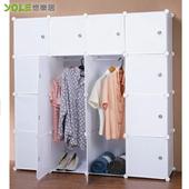 《YOLE悠樂居》隨心DIY百變組合櫃(34215-3)16格2掛衣櫃#1327044