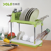 《YOLE悠樂居》雙層餐具碗盤瀝水架#1132050