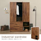《澄境》工業風分離式大收納三門衣櫃(集成木紋)
