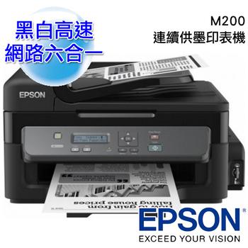 EPSON M200 黑白高速網路連續供墨複合機(M200)
