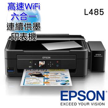 EPSON L485 高速Wi-Fi六合一連續供墨印表機(L485)
