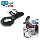 《日華 海夫》多功能可托手 輪椅扶手 滑鼠墊