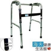 《海夫健康》富士康機械式助行器(未滅菌) 扁管 全鋁 搖擺型 四腳 助行器 (FZK-3431) $885