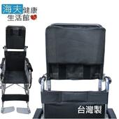 《日華 海夫》輪椅用頭枕 台灣製(黑色)