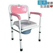 《海夫健康生活館》富士康 鐵製 軟墊 折疊式 便盆椅 (FZK-4221)