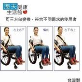 《日華 海夫》輪椅安全束帶 多用途 台灣製