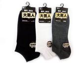200針加大船形襪-隨機出貨(素色)