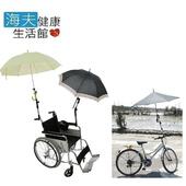 《日華 海夫》雨傘固定架 輪椅 電動車 腳踏車 伸縮式