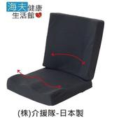 《日華 海夫》靠墊 輪椅 汽車用 上班族舒適靠墊(W1362)(TC-KT04座墊)