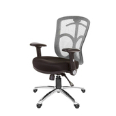 《GXG》短背電腦椅 (摺疊扶手/鋁腳) TW-096LU1(備註顏色)