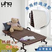 《久澤木柞》DIY 新輕量收納折疊床-附專用薄墊(BR-咖啡)