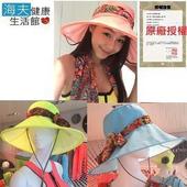 《海夫健康生活館》HOII正式授權SunSoul后益涼感 防曬 法式圓筒帽(黃)