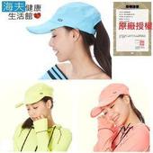 《海夫健康生活館》HOII正式授權SunSoul后益 涼感 防曬 高爾夫運動帽(黃)