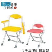 《日華 海夫》可掀式 可折疊 有扶手 EVA坐墊有靠背 輕型便利洗澡椅 日本製(S0627)(高背有扶手型(黃))