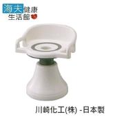 《日華 海夫》洗澡椅 有扶手 有靠背 可調高 迴轉式洗澡椅 日本製 (S0040)(高型)