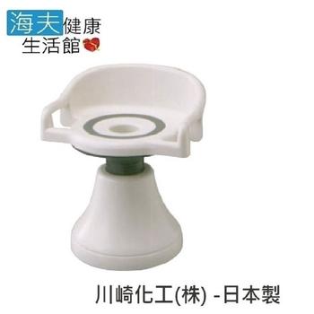 《感恩使者 海夫》洗澡椅 有扶手 有靠背 可調高 迴轉式洗澡椅 日本製 (S0040)(低型)