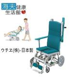 《日華 海夫》洗澡椅 行動安全淋浴椅 可傾斜式 舒適型 附頭枕(S0644)