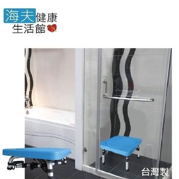 《感恩使者 海夫》洗澡椅 可折疊 可調高 旋轉洗澡椅 360度旋轉 台灣製 (HS7501)