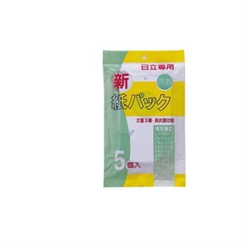 日立 日立吸塵紙袋CVPS2/CVPS3(適用PVH20G)