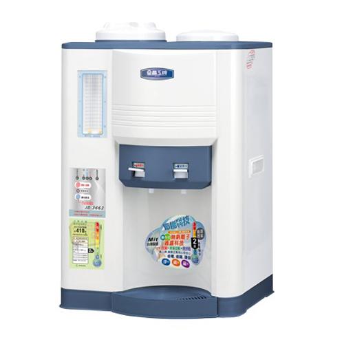 《晶工牌》全自動溫熱開飲機10.3L JD-3663