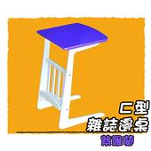 《2H 傢俱屋》繽紛實木雜誌邊桌(紫羅蘭)