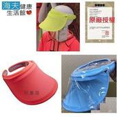 《海夫健康生活館》HOII正式授權SunSoul 后益 防曬 伸縮艷陽帽 兒童帽 冰冰帽(黃)