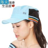 《海夫健康生活館》HOII正式授權 SunSoul 后益 防曬 可愛造型 休閒軍帽(藍)