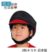 《日華 海夫》帽子 超透氣頭部 保護帽 保護頭部 日本製造(W1286)(黑紅 S)