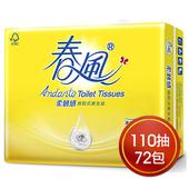 《春風》絲絨感山茶花抽取式衛生紙(110抽*72包)