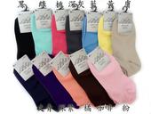 涼感船襪-素色(隨機出貨)