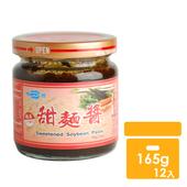 《明德》甜麵醬(165gx12罐)