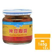 《明德》辣豆瓣醬(165gx12罐)