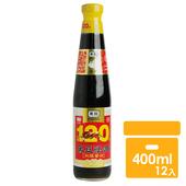 《黑龍》秋菊級黑豆蔭油清(400mlx12罐)