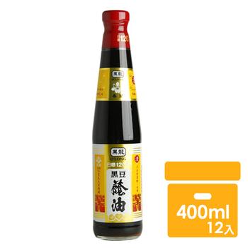 ★結帳現折★黑龍 春蘭級黑豆蔭油清(400mlx12罐)