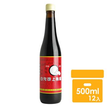 白兔牌 上烏醋(500ml)