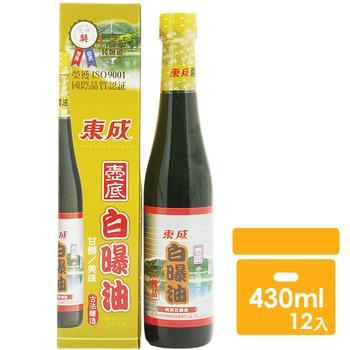 東成 壺底白曝油(430mlx12罐)