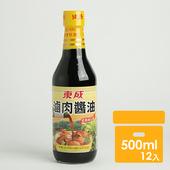 《東成》滷肉醬油(500mlx12罐)