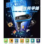 《HANLIN》CFM66Y 多功能最強車充MP3(免持+MP3+FM發射器+2.1A充電)